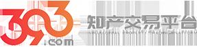 393知產交易平臺